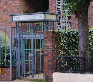 entrance SCDE