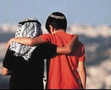 Jewish Muslim children