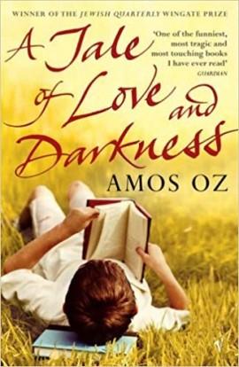 Amos Oz 1