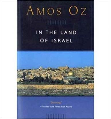 Amos Oz 2