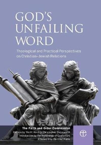Gods unfailing word